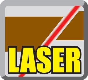 Znacznik laserowy